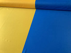 Флажная сетка (желто-голубая, полиэстер) - 90 г/м2