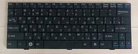 Клавиатура для ноутбука MSI (U90, U100, U110, U115, U120, U123) rus, черный