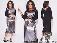 Яркое блестящее платье с кружевным декором с 48 по 62 размер