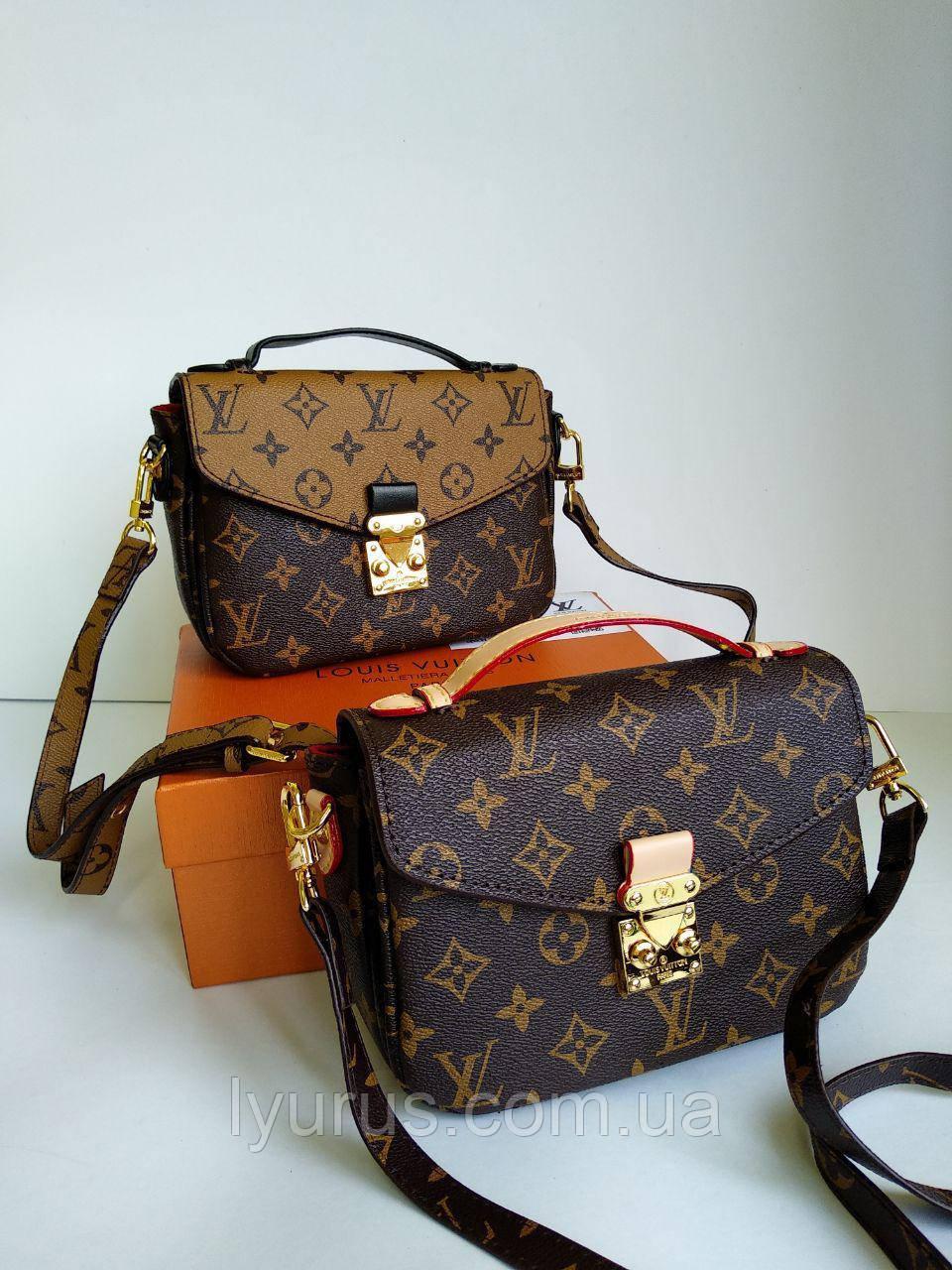 Женская сумка клатч Louis Vuitton Pochette Metis mini
