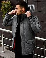 Куртка Маунт зимова чоловіча сіра. Розміри: S, M, L, XL (Зимняя мужская куртка серого цвета)