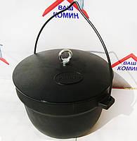 Казанок чугунный 10 л, фото 1
