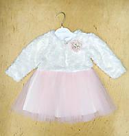 Платье на девочку интерлок, фатин, велсофт, 9-12-18 мес, розовый
