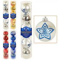 Набор шаров в колбе 6 см 6 шт (серебро) (96) №8430