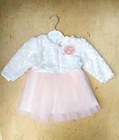 Платье на девочку интерлок, фатин, велсофт, 9-12-18 мес, персик