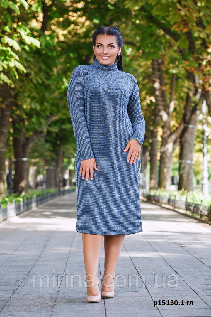 Женское теплое платье норма+ батал р15130.1 гл