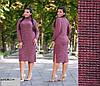 Женское теплое платье норма+ батал р15130.1 гл, фото 4