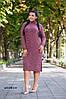 Женское теплое платье норма+ батал р15130.1 гл, фото 8