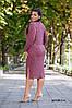 Женское теплое платье норма+ батал р15130.1 гл, фото 10