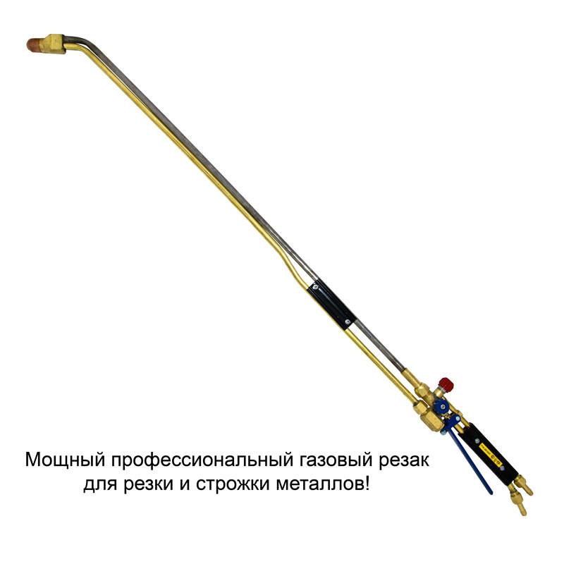 "Резак 502П ""Донмет"""
