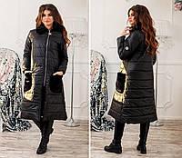 Женское пальто на молнии с отделкой меха синтепон 200 42-44, 46-48, 50-52, 54-56