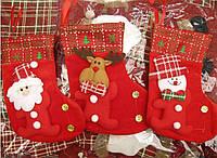 Рождественский носок. Сапожок на елку . Носок для подарков