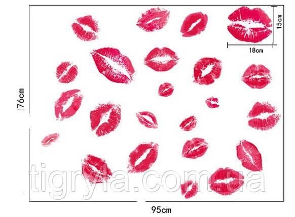 Интерьерная наклейка, декоративная -  Поцелуи, фото 2