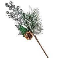 Серебряная ветка для новогоднего декора с ягодами (39 см)