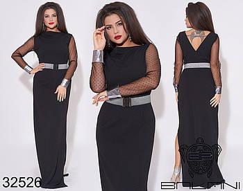 Длинное черное платье с длинными рукавами из сетки и съемным поясом с 48 по 62 размер