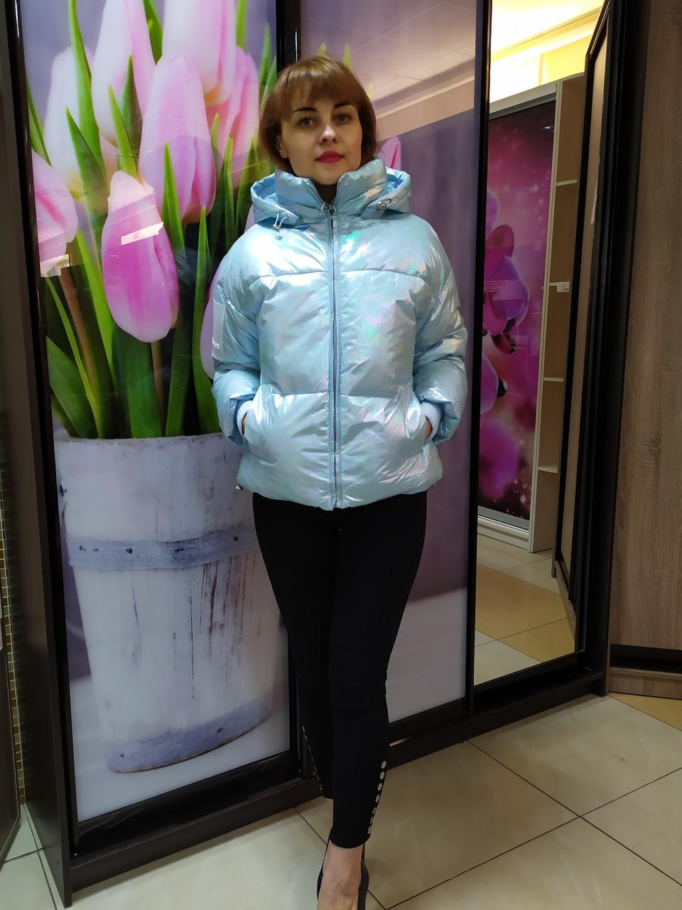 Женская короткая куртка деми, голубая