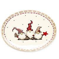 """Новогоднее керамическое блюдо """"Гномы"""" (24 см) круглое"""