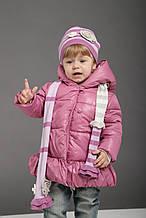 Комплект шапка і шарф для дівчинки дитячий демісезонний BRUMS Італія 133BELD003 Бузковий