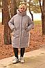 Теплый пуховик для крупных женщин, с 42 по 82 размер