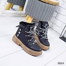 """Ботинки женские зимние, черного цвета из эко нубука """"8864"""". Черевики жіночі. Ботинки теплые, фото 2"""