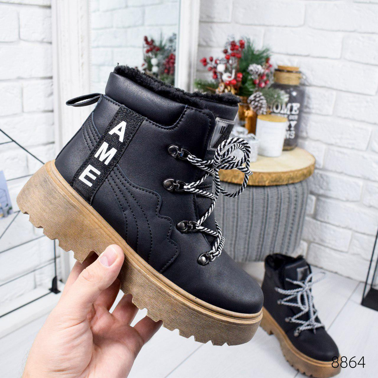 """Ботинки женские зимние, черного цвета из эко нубука """"8864"""". Черевики жіночі. Ботинки теплые"""