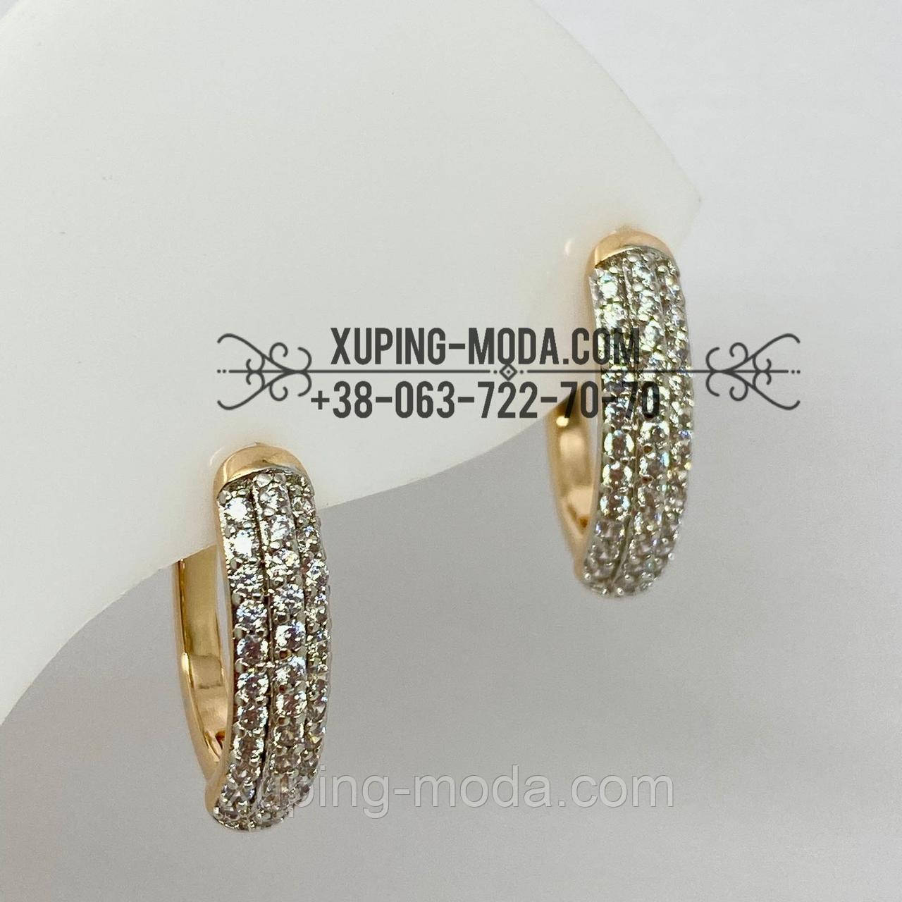 Серьги по низкой цене. Xuping