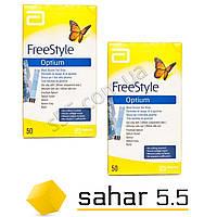 Тест-полоски Фристайл 2 уп. по 50шт. Freestyle Optium в желтой упаковке