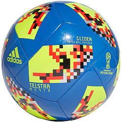 Футбольный мяч Adidas Telstar Mechta World Cup Glider CW4687