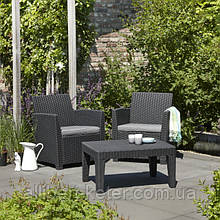 Набор садовой мебели Allibert Corona Balcony Set из искусственного ротанга  ( Allibert by Keter )