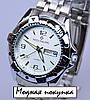 Мужские кварцевые часы Patek Philippe РР7191