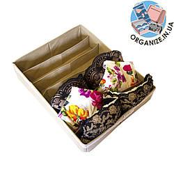 РАСПРОДАЖА Коробка для бюстиков ORGANIZE (бежевый)