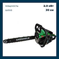 Бензопила GRUNHELM GS-2500 ( 2.0 кВт/2.75 лс шина 305 мм) 8500 об/мин