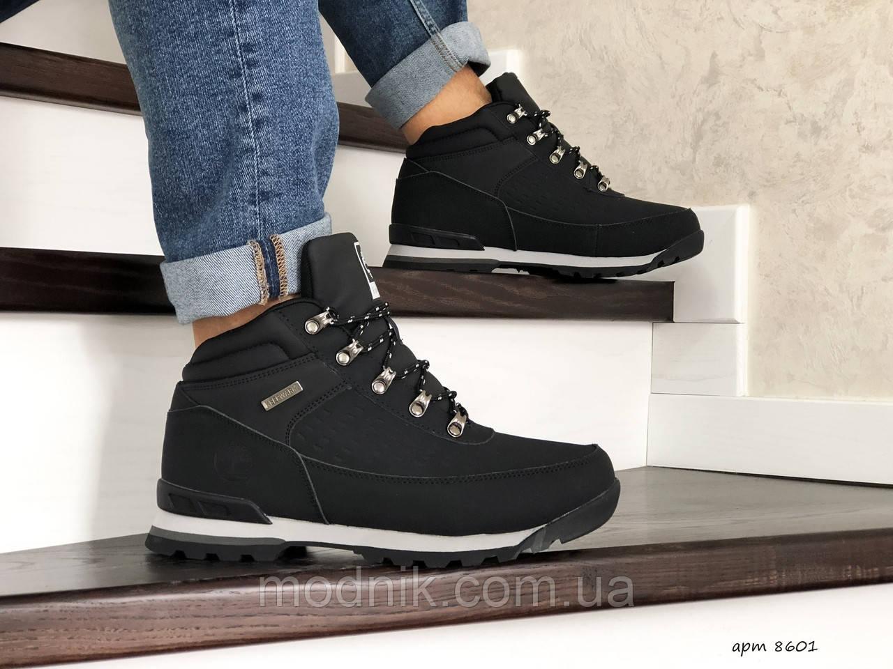 Мужские ботинки Timberland (черно-серые) ЗИМА