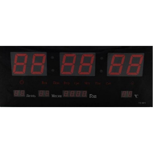 Часы настенные Kronos LED Number Clock 3615 Черные (gr_008427)