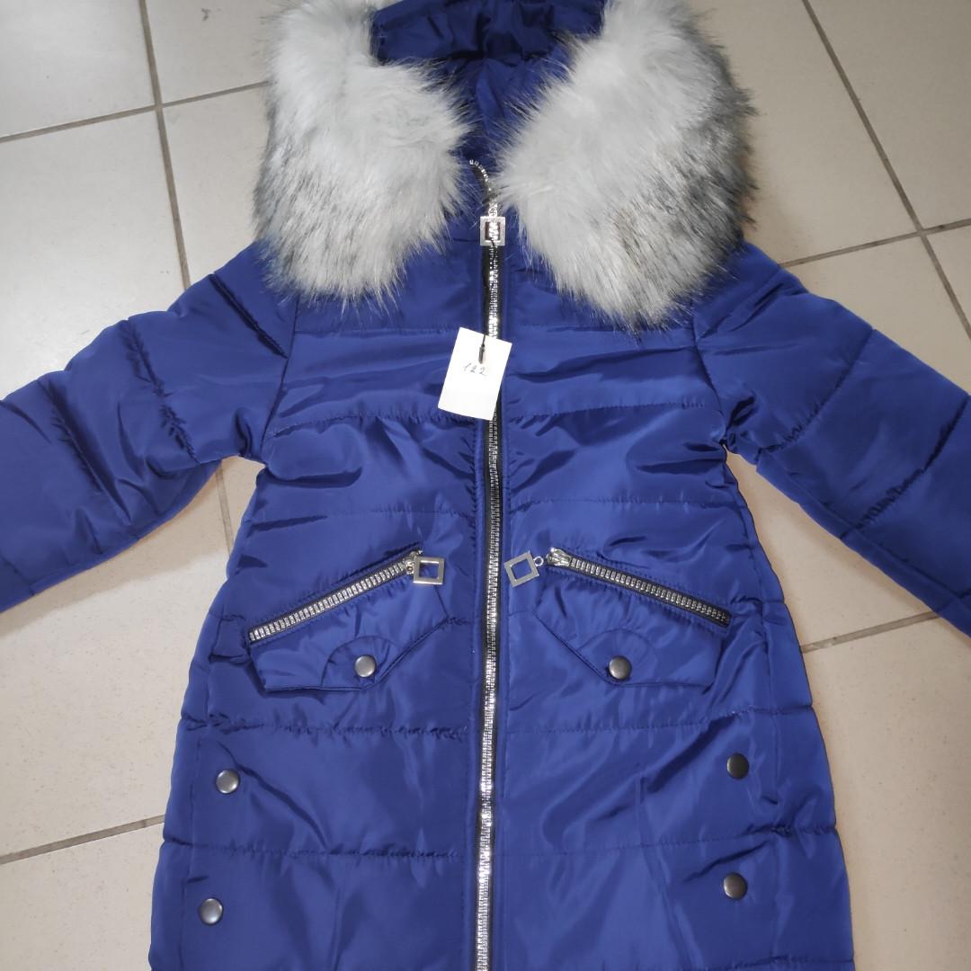 Детская зимняя куртка на холлофайбере (110-128)