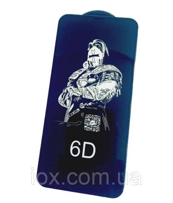 Захисне протиударне скло на екран для iPhone X Чорне 6D