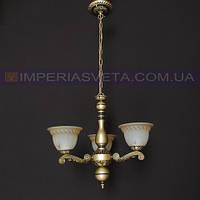 Люстра классическая IMPERIA трехламповая LUX-525512