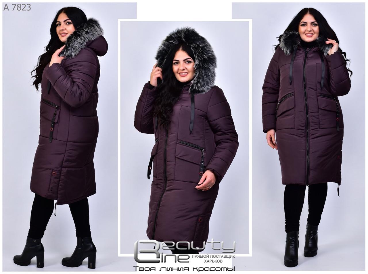 Зимова жіноча куртка Розміри 52.54.56.58.60