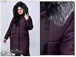Зимова жіноча куртка Розміри 52.54.56.58.60, фото 2