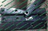 Стойка 807-138C пружинная планка 204-269D GREAT PLAINS Пружинна планка фр 204-269Д 807-138С купить, фото 10
