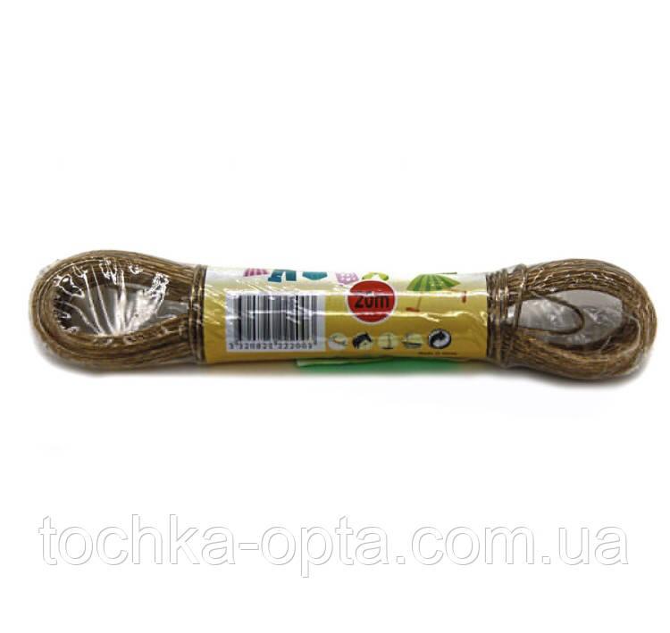 Бельевая верёвка металопластиковая 20 метров