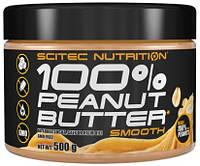 Арахисовая паста Scitec Nutrition - 100% Peanut Butter (500 грамм)