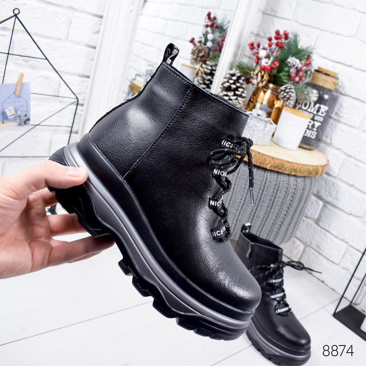 """Ботинки женские зимние, черного цвета из натуральной кожи """"8874"""". Черевики жіночі. Ботинки теплые"""