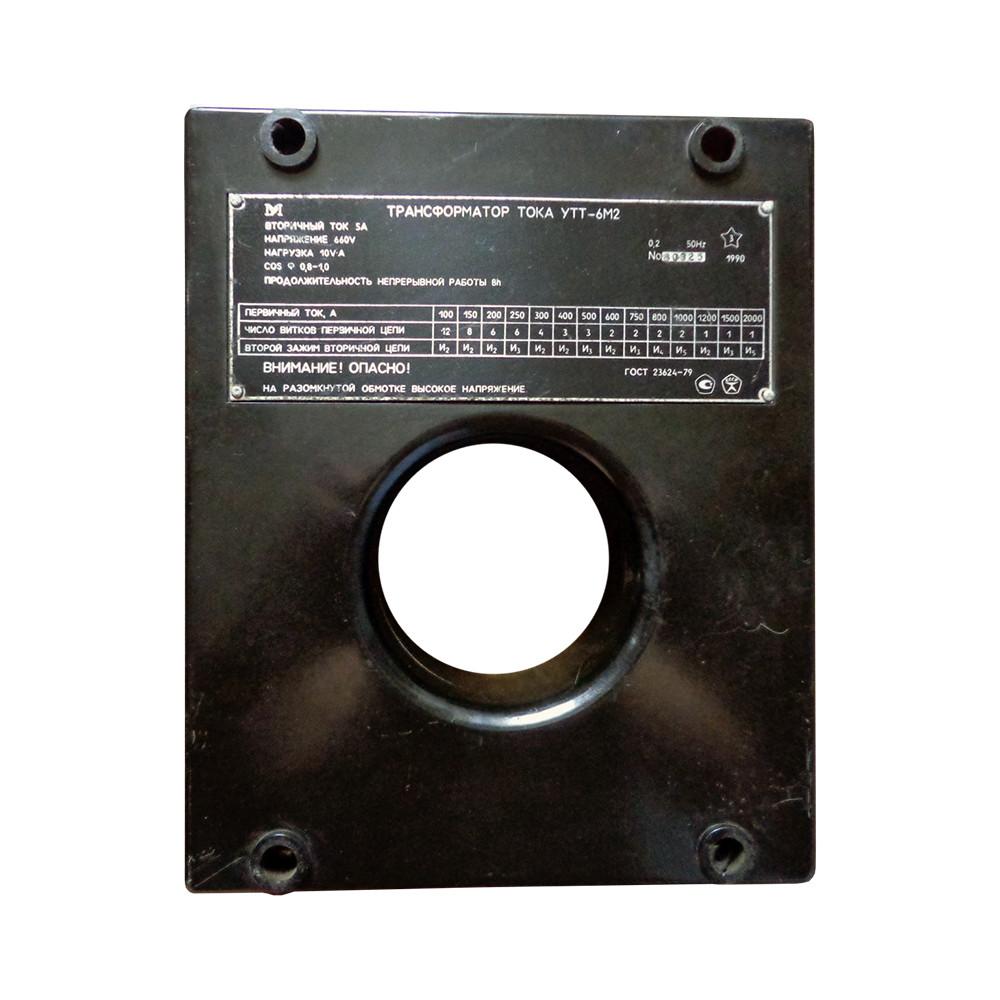 Трансформатор тока измерительный лабораторный УТТ-6М2