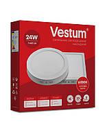 Светильник LED накладной квадратный Vestum 24W 6000K 220V