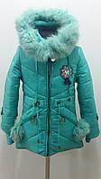 Зимняя куртка-парка Мята бирюза для девочки 6-10 лет