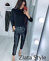 Женские брюки из эко-кожи с поясом