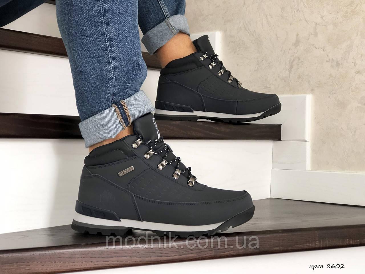Мужские ботинки Timberland (темно-синие) ЗИМА