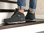 Мужские ботинки Timberland (темно-синие) ЗИМА, фото 3
