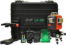 Лазерный уровень (нивелир) LSP LX-3D MAX OSRAM GREEN PRO 2ГОДА гарантия!